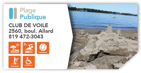 Plage publique r seau aquatique drummondviller seau for Club piscine drummondville